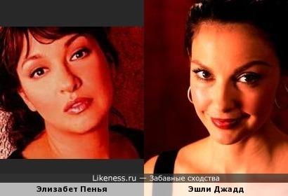 Похожие актрисы: Пенья и Джадд