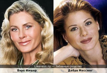 Идентичные лица: Вера Фишер и Дебра Мессинг