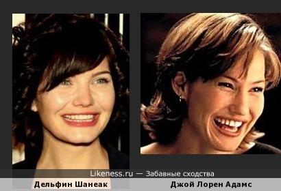 Актрисы Шанеак и Адамс похожи