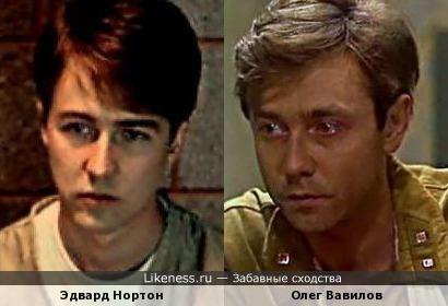 Похожие актёры: Нортон и Вавилов
