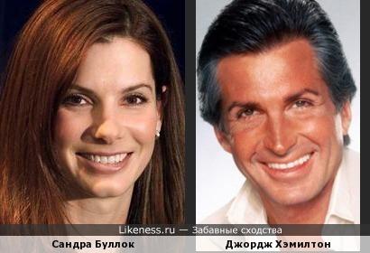 Сандра Буллок и Джордж Хэмилтон похожи