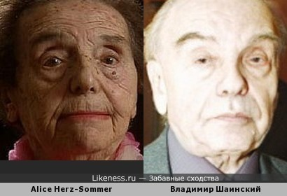 Алиса Херц-Зоммер, старейшая жертва холокоста, похожа на Шаинского.