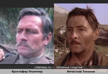 Кристофер Пламмер и Вячеслав Тихонов