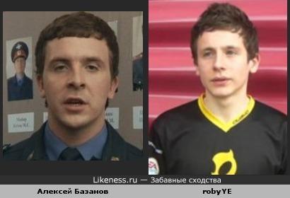 Алексей Базанов (Реальные пацаны) похож на код4 игрока robyYE