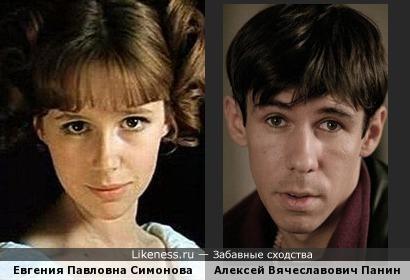 Внезапно: Алексей Панин напомнил... Евгению Симонову