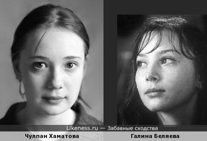 Чулпан Хаматова и Галина Беляева