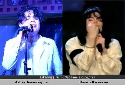 Айбек Байназаров (Казахстанский артист) похож на Майкла Джексона
