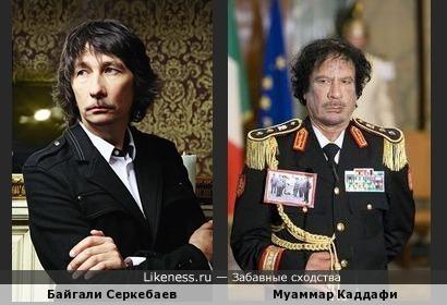 Байгали Серкебаев похож на Муаммара Каддафи