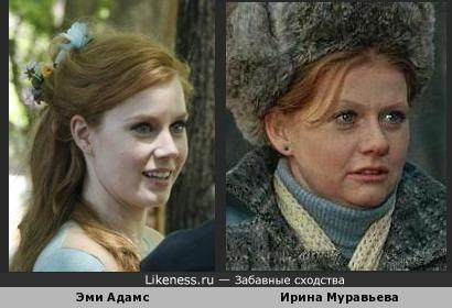 Эми Адамс похожа на Ирину Муравьеву