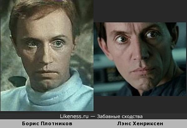 Борис Плотников и Лэнс Хенриксен похожи