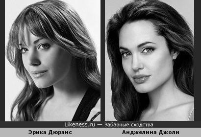Эрика Дюранс похожа на Анджелину Джоли
