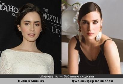 Неужели никто раньше не видел как похожи Лили и Дженнифер?