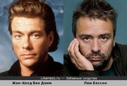 Жан-Клод Ван Дамм похож на Люка Бессона