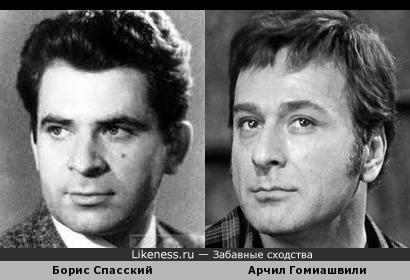 10-й чемпион мира по шахматам Борис Спасский и актер Арчил Гомиашвили очень похожи