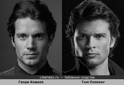 Как же все-таки сильно один Супермен похож на другого! Генри Кавилл и Том Уэллинг!