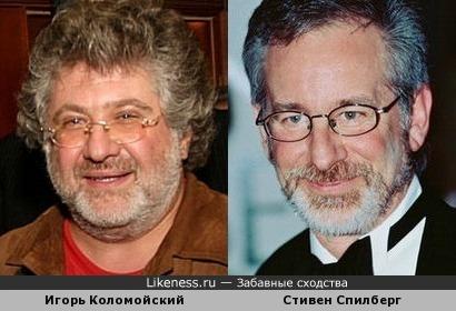 Игорь Коломойский похож на Стивена Спилберга