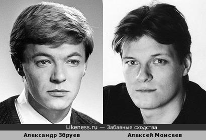 Актеры Александр Збруев и Алексей Моисеев похожи