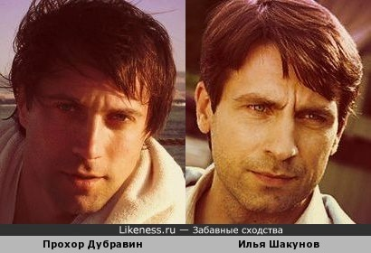 Поразительная схожесть! Прохор Дубравин и Илья Шакунов