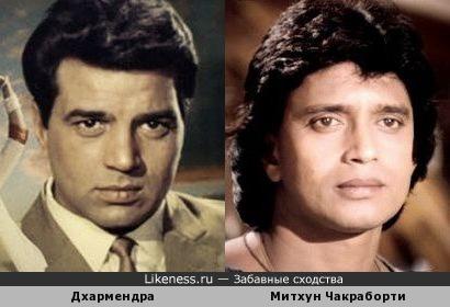 Две звезды индийского кино Дхармендра и Митхун Чакраборти похожи