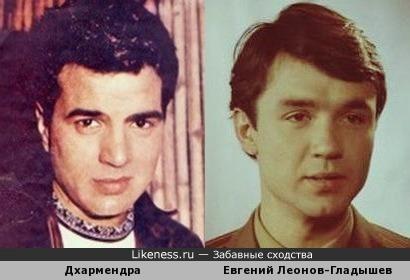 Дхармендра и Евгений Леонов-Гладышев