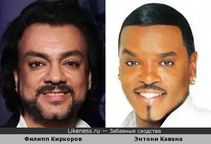 Филипп Киркоров и Энтони Кавана похожи