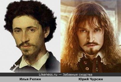 Илья Репин на картине и Юрий Чурсин в роли Атоса похожи