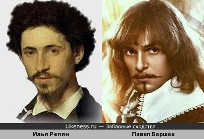 Илья Репин на картине и Павел Баршак в роли Арамиса похожи