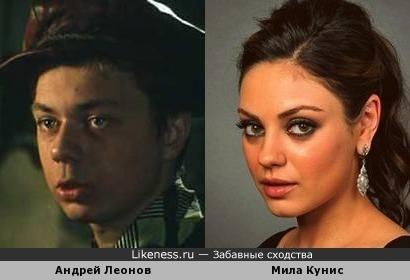 Андрей Леонов в молодости был похож на Милу Кунис