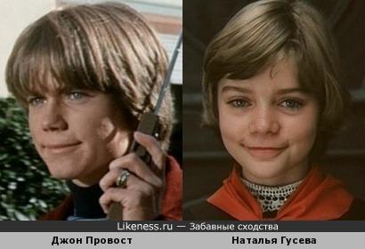 Джон Провост в молодости был похож на Наталью Гусеву