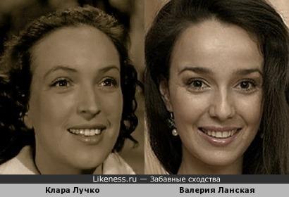 Клара Лучко и Валерия Ланская похожи