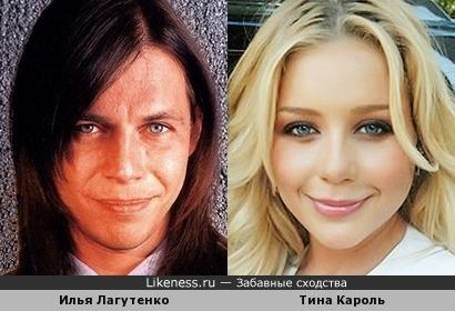 Не может быть?! Просто Вау!!! Илья Лагутенко и Тина Кароль похожи