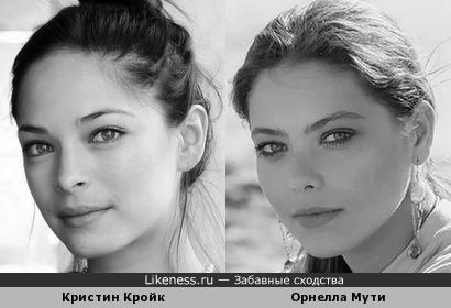 Кристин Кройк и Орнелла Мути похожи