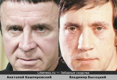 Даём вам установку на счастье! Анатолий Кашпировский и Владимир Высоцкий похожи