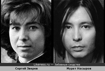 Сергей Зверев в молодости был немного похож на Мурата Насырова