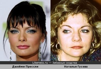 Джейми Прессли и Наталья Гусева похожи