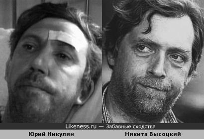Юрий Никулин в одной из своих ролей напомнил Никиту Высоцкого