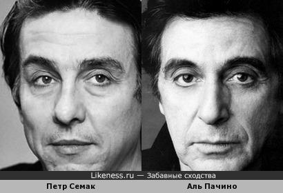 Петр Семак и Аль Пачино похожи