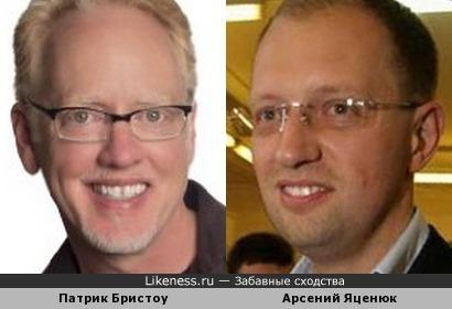 Патрик Бристоу и Арсений Яценюк похожи