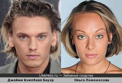 Как брат и сестра! Джейми Кэмпбелл Бауэр и Ольга Ломоносова похожи!