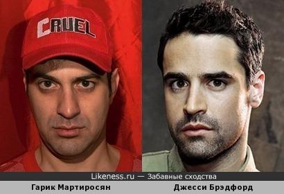 Гарик Мартиросян и Джесси Брэдфорд похожи