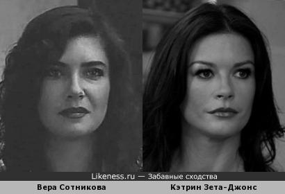 Вера Сотникова и Кэтрин Зета-Джонс похожи
