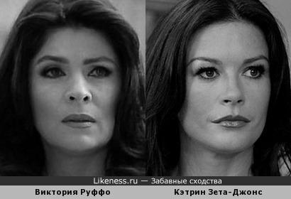 Виктория Руффо и Кэтрин Зета-Джонс похожи