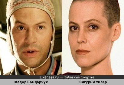Федор Бондарчук и Сигурни Уивер похожи как брат и сестра