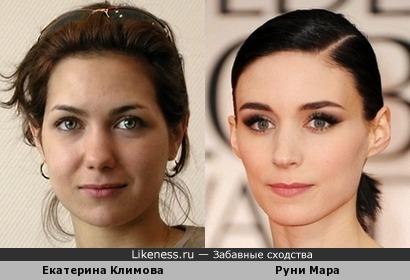Мне кажется что здесь есть схожие черты! Екатерина Климова и Руни Мара!