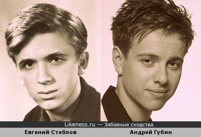 В молодости Евгений Стеблов был похож на Андрея Губина