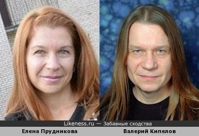 Она - психолог, он - певец, а похожи то - капец! Елена Прудникова и Валерий Кипелов похожи!