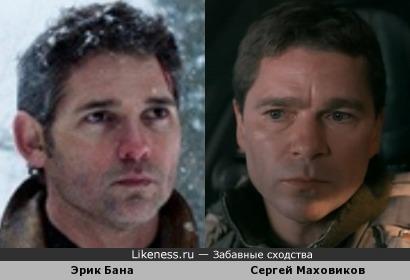 На этих фото Эрик Бана и Сергей Маховиков довольно-таки похожи