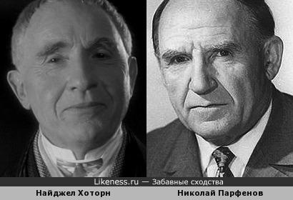 Найджел Хоторн и Найджел Хоторн похожи