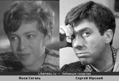 Яков Сегель в роли Роберта Гранта похож на Сергея Юрского в роли Остапа Бендера