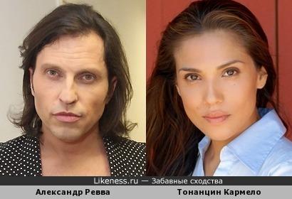 Лица похожи и фамилии созвучны! Александр Ревва и Тонанцин Кармело